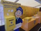 Укрпошта вже встановлює карткові термінали у своїх відділеннях