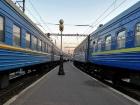 Укрзалізниця: не проґавте поїзд у неділю