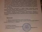 """Бережна писала Лаврову, що захисники """"бомблять мирних громадян"""""""