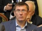 Луценко все ж подав заяву про звільнення