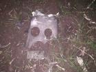 На Донбасі збито черговий російський безпілотник