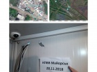 Окупанти поцілили в КПВВ «Майорськ» (фото)
