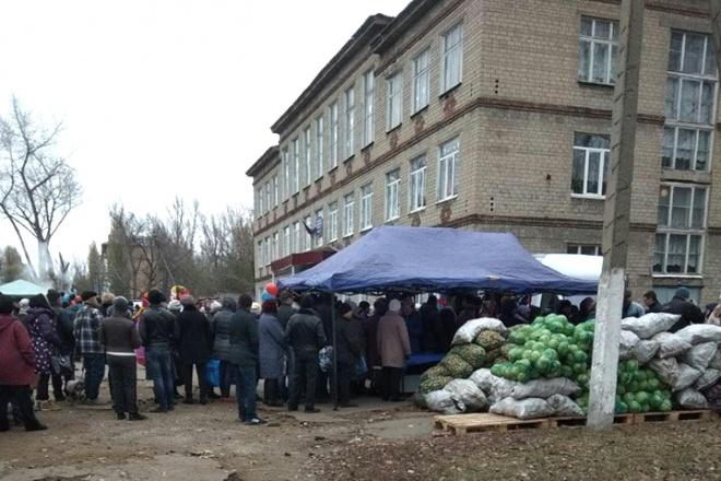 Росія відмовилася від зустрічі в Мінську щодо фейкових виборів на Донбасі - фото