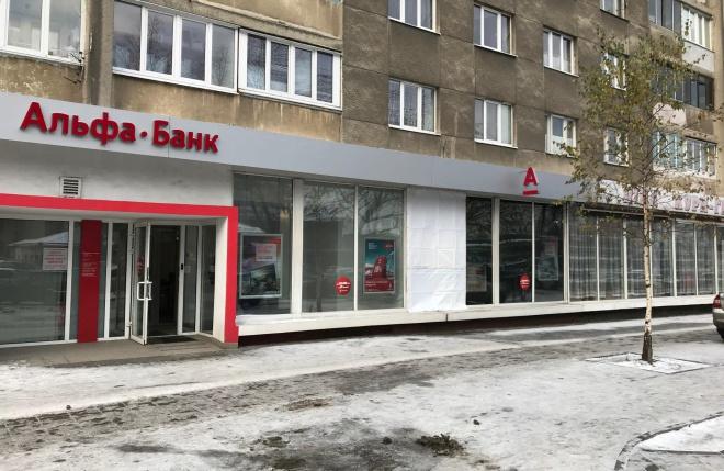 У Львові підпалили два відділення Альфа-банку - фото