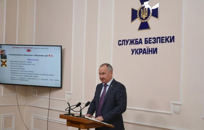 В СБУ розповіли, хто виграє у «виборах» в «Л/ДНР» - фото