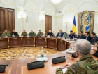 ВР розгляне питання введення воєнного стану на позачерговій сесії