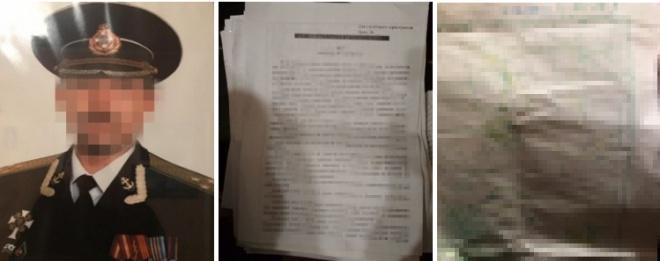 СБУ викрила на Миколаївщині діяльність російської агентурної мережі - фото