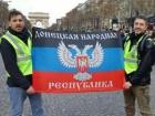 """В СБУ розповіли хто тримав прапор т.зв. """"ДНР"""" під час протестів в Парижі"""