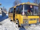 12 дітей отруїлися в шкільному автобусі на Київщині