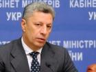 ЦВК зареєструвала Бойка кандидатом в Президенти