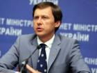 ЦВК зареєструвала першим кандидатом на вибори Президента екс-міністра Шевченка