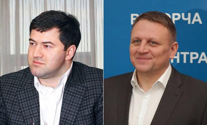 ЦВК зареєструвала Романа Насірова та Олександра Шевченка - фото