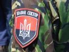 ГПУ відмовилася видати країні-агресору росіянина з Правого сектору
