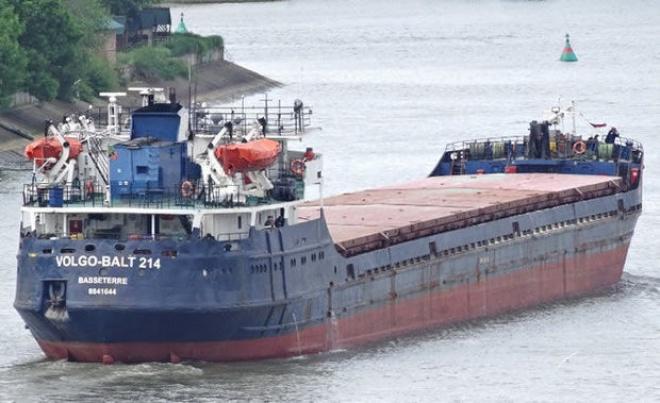 Імена членів екіпажу судна, яке затонуло біля Туреччини - фото