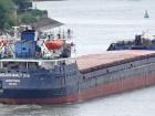 Імена членів екіпажу судна, яке затонуло біля Туреччини