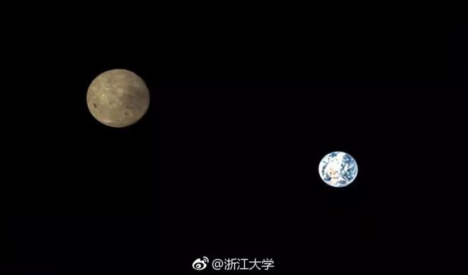 Китайський супутник показав вигляд зворотної сторони Місяця на тлі Землі - фото