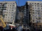 МНС завершило пошукові роботи на обвалі будинку в Магнітогорську