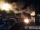 На заводі «Карпатнафтохім» сталася пожежа: полум'я сягнуло висоти 15 метрів