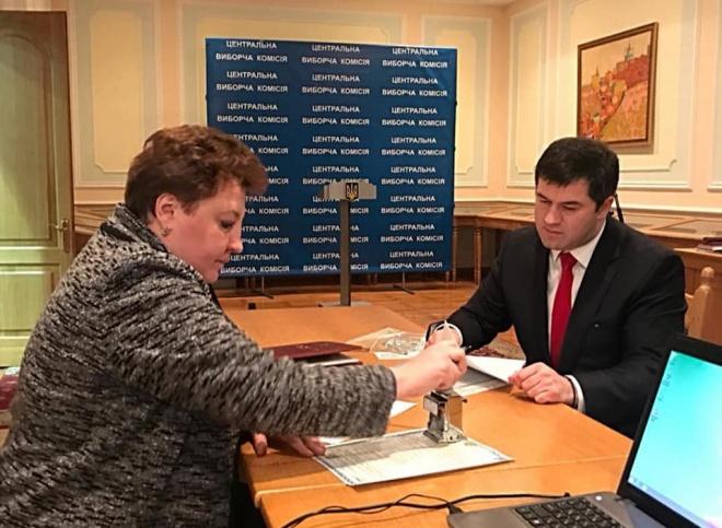 Насіров подався в Президенти - фото