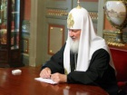 Патріарх РПЦ Кирило: Антихрист контролюватиме людей через Інтернет