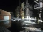 Поліція відкрила провадження за фатом вибуху на заводі ДКХЗ