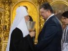 Порошенко дав Героя України патріарху Філарету