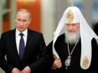 Релігійні організації від УПЦ (МП) зобов′язані змінити назву