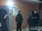 У Вінниці жорстоко вбили двох дорослих та двох дітей