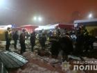 Внаслідок обвалення ларька в Харкові постраждали три жінки
