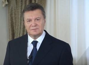 Януковичу оголошено вирок - фото