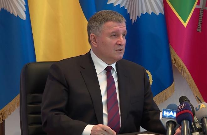 Аваков – Березенку: Не треба хвилюватися щодо кримінальних проваджень - фото