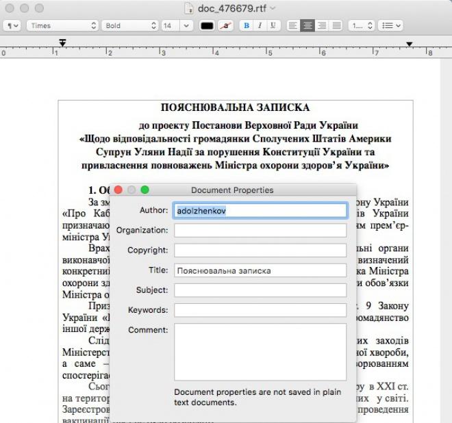 Документ Мосійчука щодо Супрун готували на комп'ютері нардепа, наближеного до Ахметова, - ЦПК - фото