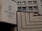 Конституційний суд дозволив перейменовувати Кіровоградську область