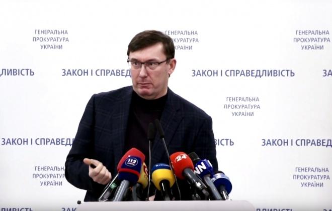 Луценко: Деталі з Росії працюють нормально на техніці в зоні військових дій - фото