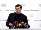 Луценко: Деталі з Росії працюють нормально на техніці в зоні військових дій