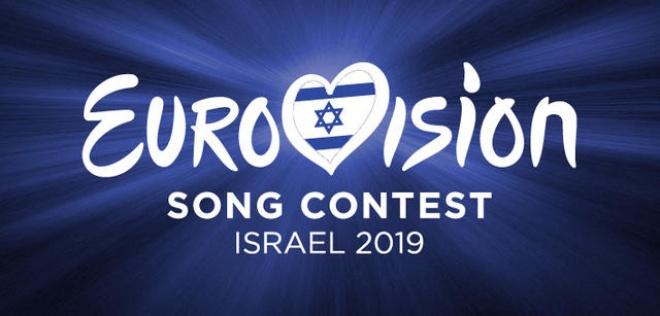 НСТУ: Україна відмовляється від участі в Євробаченні-2019 - фото