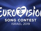 НСТУ: Україна відмовляється від участі в Євробаченні-2019