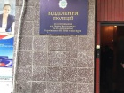 Очільника поліції одного з районів Києва затримано на хабарі