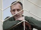 Політв'язня Балуха етапували до Краснодару