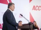 Порошенко висловився на підтримку Супрун