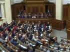 Рада затвердила в Конституції курс до ЄС та НАТО