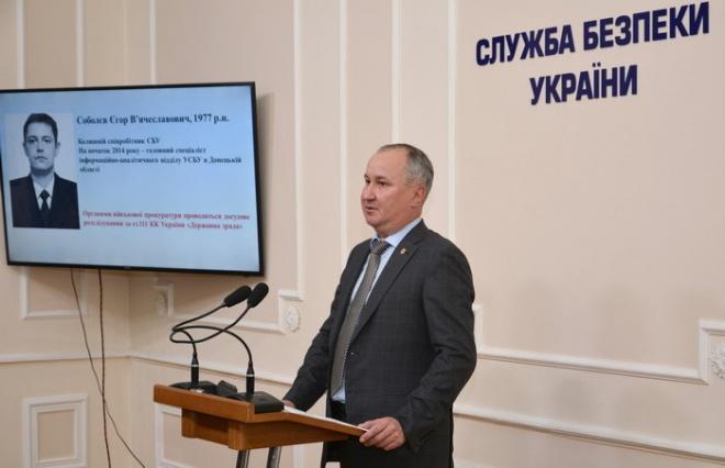 СБУ: напади на церкви МП відбуваються під кураторством ФСБ РФ - фото