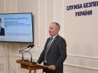 СБУ: напади на церкви МП відбуваються під кураторством ФСБ РФ
