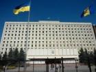 ЦВК скасувала реєстрацію ще трьох кандидатів