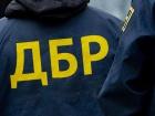 ДБР відкрило провадження щодо покривання правоохоронцями розкрадань в оборонці