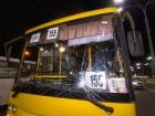 Маршрутка в Києві збила трьох людей і відразу не зупинилася (відео)