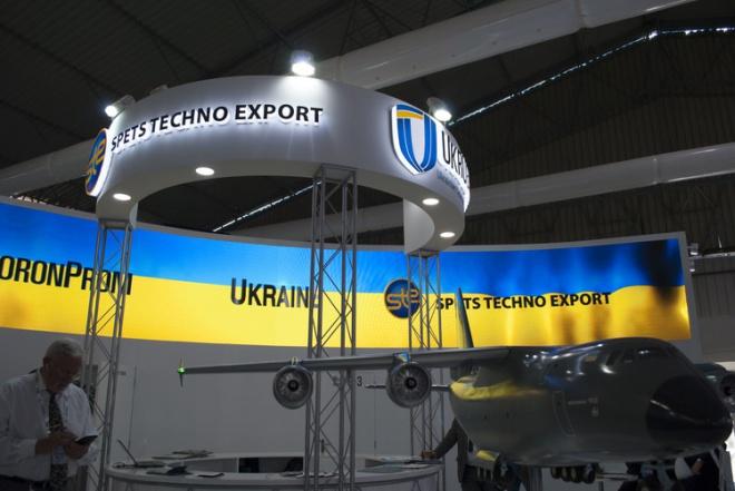 Повідомлено про підозру співробітникам однієї з компаній Укроборонпрому - фото