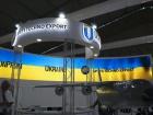 Повідомлено про підозру співробітникам однієї з компаній Укроборонпрому