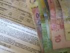 Розпочалася «масштабна» монетизація субсидій