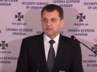 У Харківській міськраді викрили агента ФСБ РФ